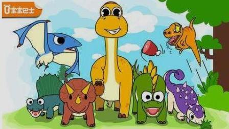 小恐龙山谷冒险 恐龙世界总动员 侏罗纪恐龙公园 恐龙动画片