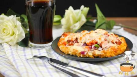 肯德基又放大招 新品炸鸡披萨chizza 教你在家简单自制
