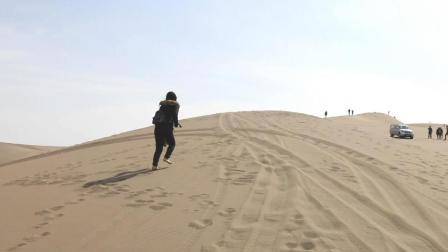 芒果看天下 2018 探险张掖最美沙漠 许多顶级汽车拉力赛在此举办