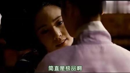 秋瓷炫早年竟然拍过这个电影! 于晓光你别生气。忍住!