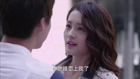 《千金归来》李易峰和李沁街头秀恩爱, 我抱我老婆怎么呢