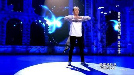 《这就是街舞》大神杨文昊早期参加电视综艺节目, 大秀舞技