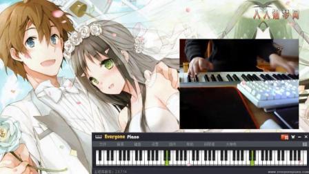 梦中的婚礼-EOP键盘钢琴免费钢琴谱双手简谱下载