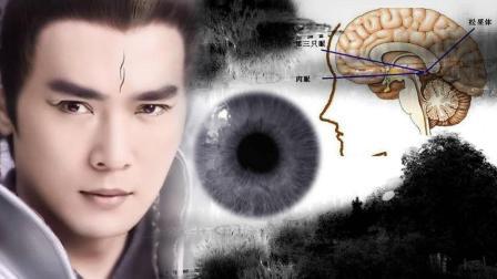 """:人体第三只眼真的存在? 揭秘人体奥秘""""天眼""""之谜"""