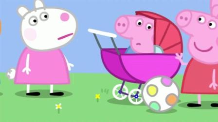 小猪佩奇: 这些动物们都认识佩奇的表姐, 还知道她表姐的家
