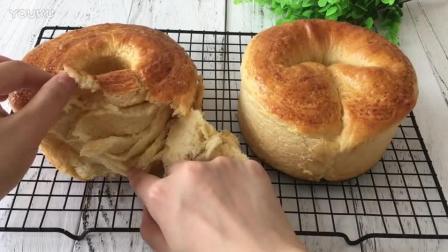 家庭烘焙教程 手撕面包的制作方法rv0 烘焙打面教程视频