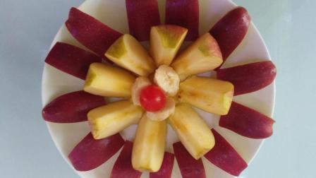 一个苹果 两根香蕉, 五星级大厨秘制最简单的花式水果拼盘美食