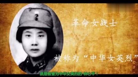 她被称为中华女英烈, 受日寇36种酷刑