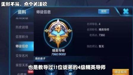 王者荣耀: 玩家弃坑卖号, 5万的号贬值10倍? 已哭瞎在厕所!