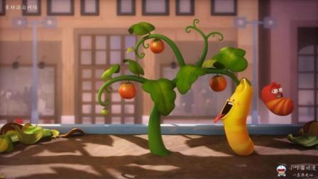 爆笑虫子: 自己辛辛苦苦的东西被别人糟蹋的感觉你能懂?