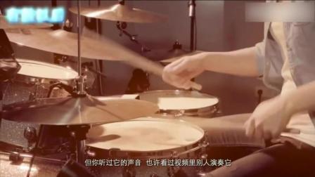 爵士鼓演奏技巧训练_架子鼓教学_爵士鼓教学_爵士鼓打击乐视频