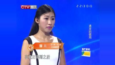 要娶她得拿100万北京买房, 天价彩礼逼哭小伙! 涂磊怒了!