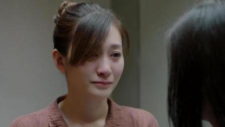 美好生活: 李小冉发现张嘉译换心的, 无法控制感情发酵