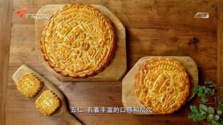 五仁月饼制作起来原来这么大工程,看完竟莫名想吃