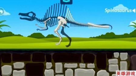 侏罗纪公园恐龙动画片 恐龙世界总动员 恐龙7