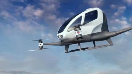 我国自主研发首台自动驾驶飞行器, 来看看它有多高级!