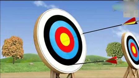 《倒霉熊》精彩片段: 倒霉熊自己做了弓箭跟小企鹅比箭!