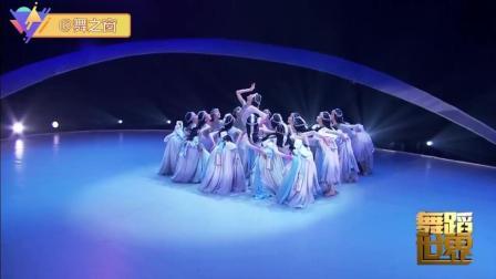 舞之窗丨女子群舞《天浴》舞蹈剧目教学表演: 上海歌舞剧院