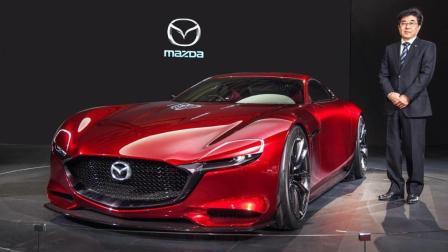 马自达发布RX-VISION概念车, 转子发动机将重生?