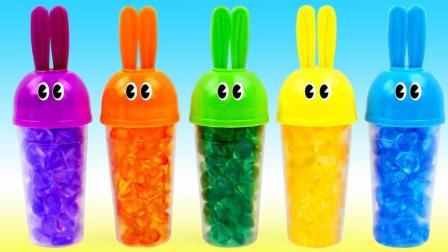 彩虹兔兔魔力水晶杯玩具寻宝, 早教色彩认知游戏培养宝宝想象力