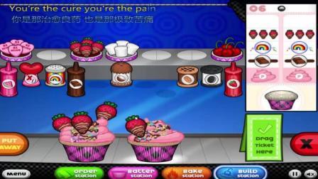 老爹蛋糕店 第十一天 粉色心形糖来啦 温馨的情人节糖果 好吃嘛