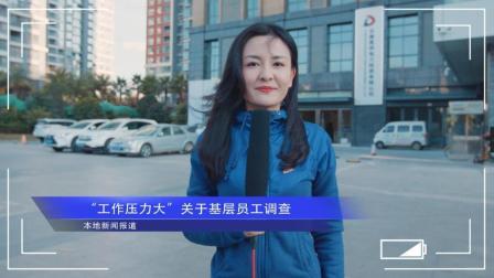 陈翔六点半: 记者上门采访, 撞破黑心企业压榨员工内幕。