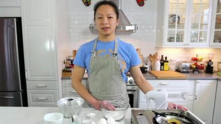 八寸戚风蛋糕完美配方 烤箱做奶油蛋糕 看视频做生日蛋糕能学会吗