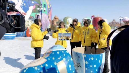 《高能2》路透图曝光张一山杨紫重聚王俊凯穿黄衣似小黄人