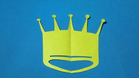 剪纸小课堂: 王冠皇冠, 儿童喜欢的手工DIY, 动手又动脑
