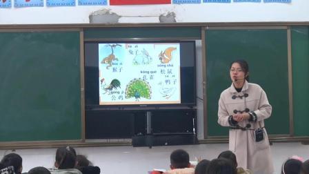 新人教版一年级上册语文《比尾巴》上课视频1