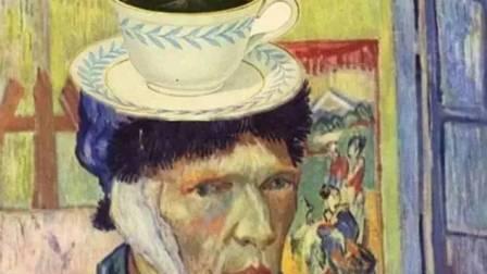 咖啡给艺术带来的灵感,居然比酒精和女人多