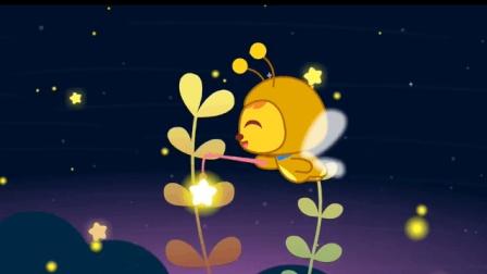 猫小帅儿歌 萤火虫
