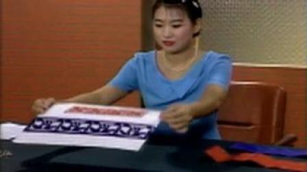剪纸教学视频 四方连续