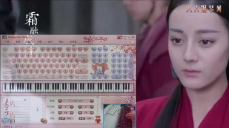 浴火成诗-烈火如歌片尾曲钢琴演奏-免费钢琴谱双手简谱下载
