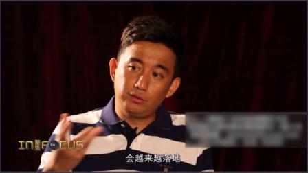 《聚焦》黄磊讲述对片子的态度居然与众不同!