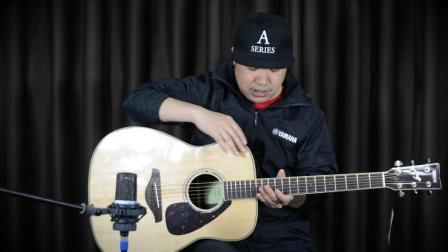 黄老师雅马哈FG830吉他评测 星星河乐器专营店