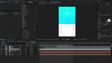Tip02-AE结合PS导出GIF格式动效作品