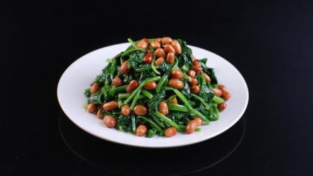 菠菜拌花生, 通血管、强心脏, 中老年要常吃