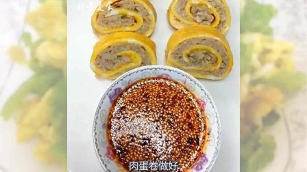农村媳妇自制四大美食: 蜜豆牛奶冻、脆甜花生、土豆球、肉蛋卷, 学会了吗