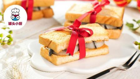罐头小厨 第三季 正月十五闹元宵 吃一块焦香烤汤圆三明治
