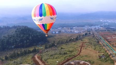 换个视角看腾冲, 乘着热气球看云南的九十九座火山口
