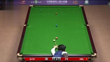 丁俊晖打进这颗黄球之后居然劝艾伦投降, 裁判在旁边忍不住想笑!