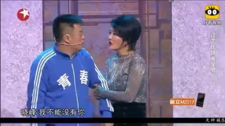 宋晓峰这戏演的太搞笑了, 娇娇直接崩溃了, 真是太逗了