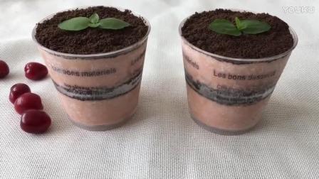 烘焙视频免费教程 樱桃盆栽冰激凌的制作方法hd0 烘焙烤面包教程