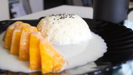 就这么简单, 正宗泰国芒果糯米饭