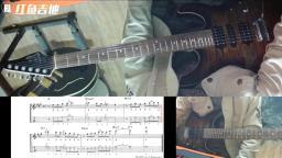 小林克己免费公开课5一音推弦练习曲B【红鱼吉他-电吉他新手自学教程视频教学】