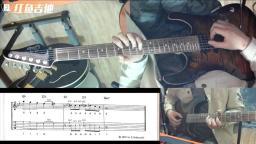 小林克己免费公开课6半音练习曲【红鱼吉他-电吉他新手自学教程视频教学】