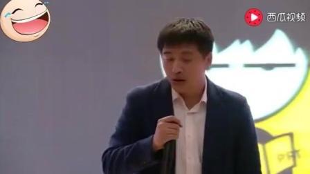 张雪峰老师 衡水中学演讲, 全程高能