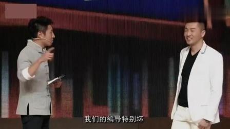 苏有朋现场观看自己演的《还珠格格》, 自己都忍不住笑了