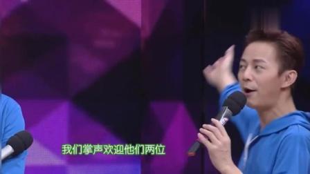 孙俪主动找邓超握手, 邓超回了一句英文, 观众笑喷